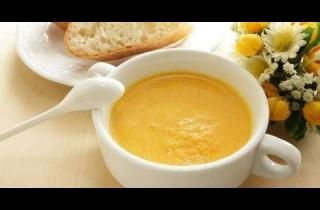 Bebek Sebze Çorbası (+ 6 ay) Tarifi