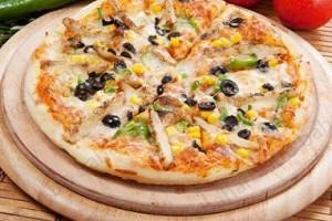 Yeşil Elma Ton Balıklı Pizza Tarifi 29.04.2015